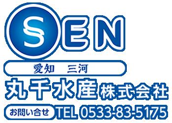 丸千水産株式会社