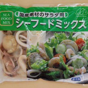 国産素材のサラダ用シーフードミックス