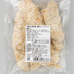 愛知県産黒むつフライ